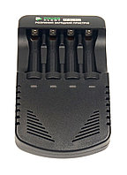 Зарядное устройство PowerPlant для аккумуляторов AA, AAA/ PP-EU402