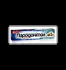 Паста Пародонтол кедровая 63 гр