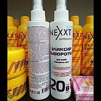 Эликсир-сыворотка с эффектом маски 20 в 1