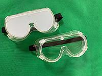 Противочумные защитные очки Kazat2816 ТОЛЬКО ОПТОМ, фото 1
