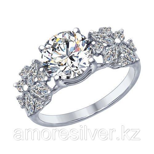 Кольцо из серебра с фианитами - есть комплект SOKOLOV 17 17,5 18 18,5 19 20