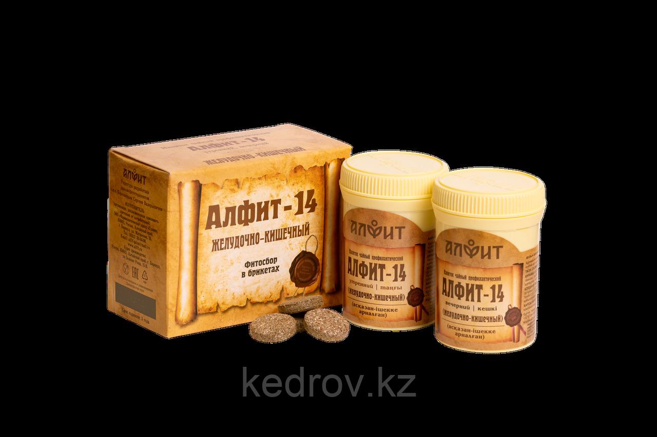 """""""Алфит-14""""  Желудочно-кишечный"""