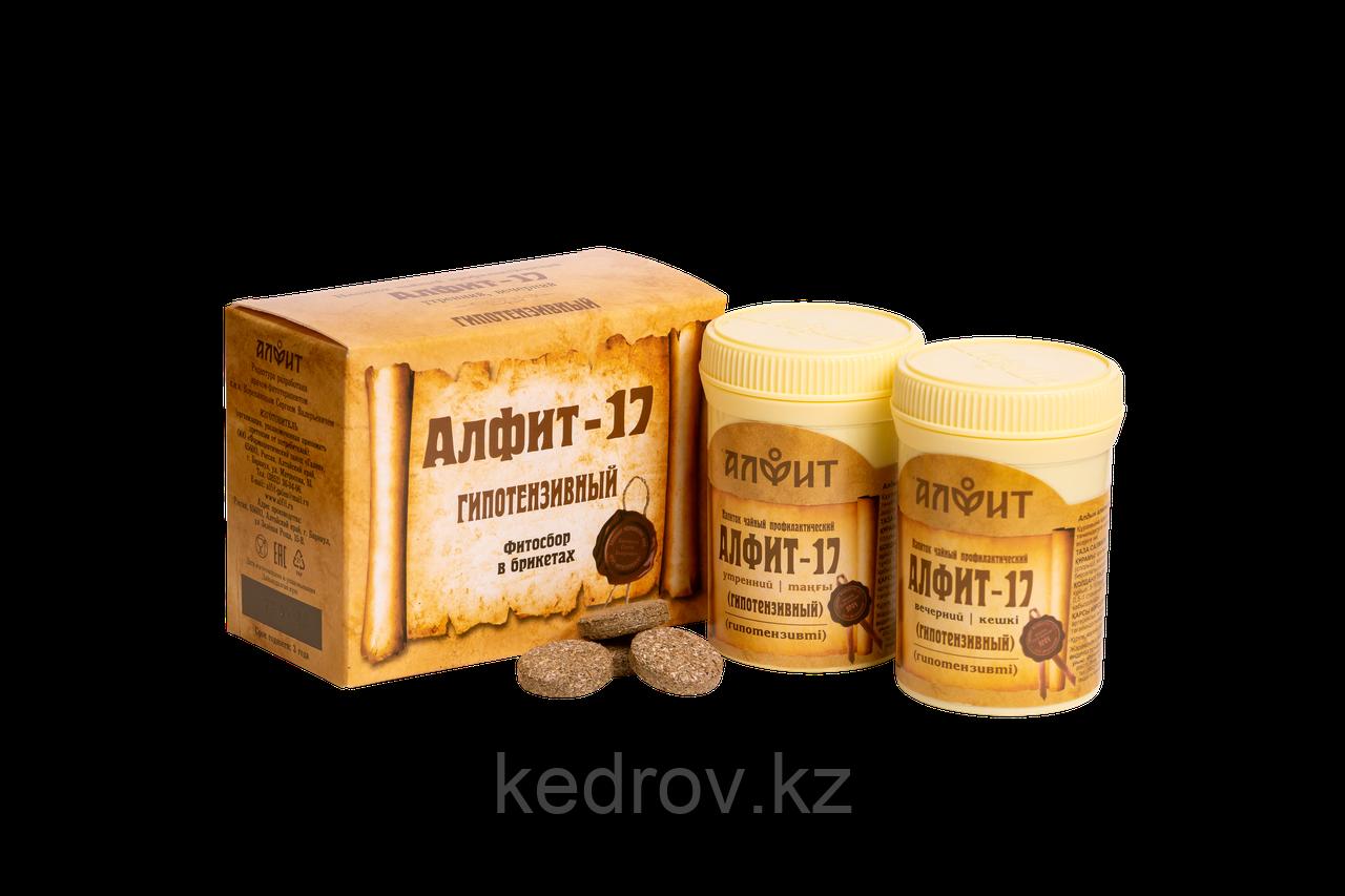 """""""Алфит-17""""  Гипотензивный"""