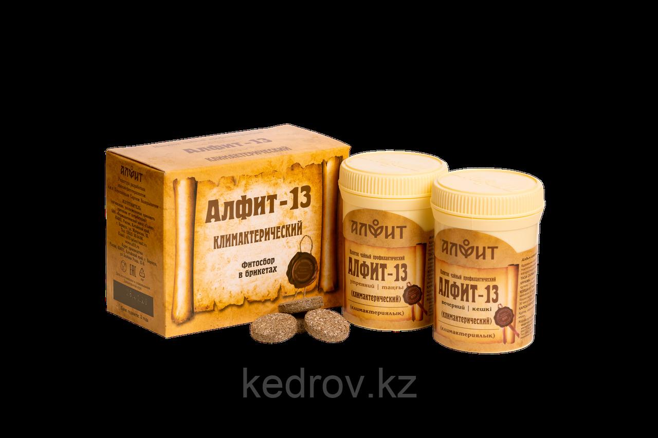 """""""Алфит-13""""  Климактерический"""
