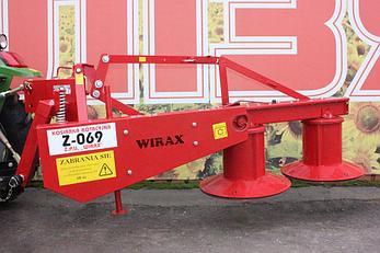 Роторные косилки Wirax (Виракс) 1.85м, фото 2