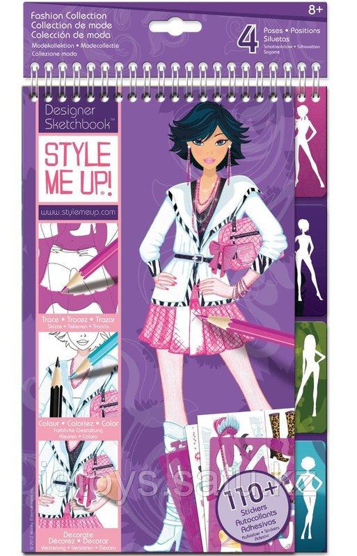 STYLE ME UP! Блокнот с трафаретами Модная коллекция