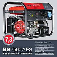BS 7500 A ES