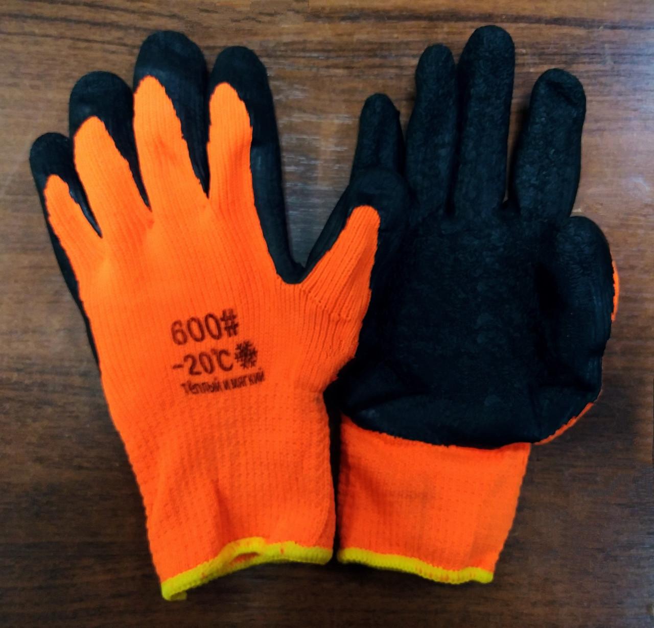 Перчатки оранжевые с резиновой ладошкой зима