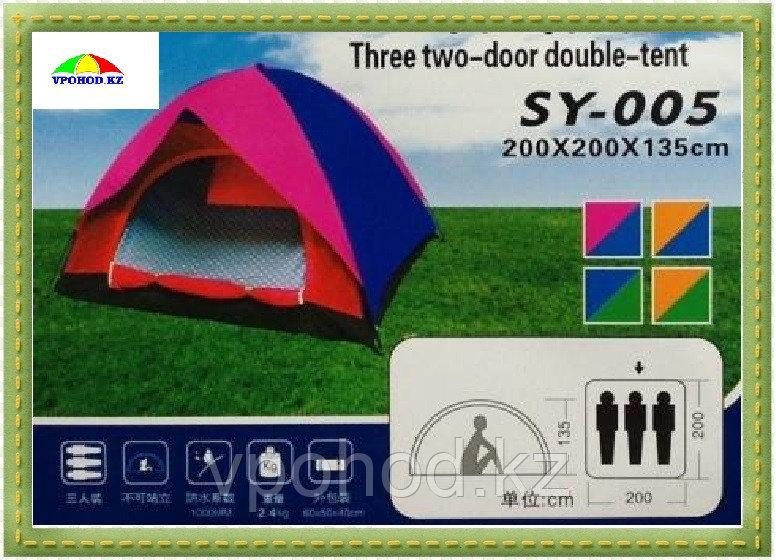 Палатка 3-х местная двухслойная SY-005