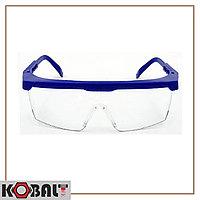 Очки защитные прозрачные с синей оправой