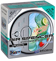 EIKOSHA AIR SPENCER (SQUASH)- Свежесть A-9