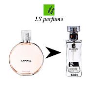 Женский парфюм Chanel Chance Eau Vive