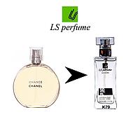 Женский парфюм Chanel Chance Classic