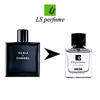 Мужской парфюм Bleu de Chanel Chanel