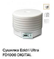 Сушилка дегидратор для овощей и фруктов EZIDRI Ultra Digital FD1000