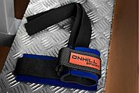 Лямки для тяги тканевые с фиксатором, синие