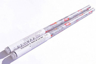 Электроды сварочные MONOLITH E4043