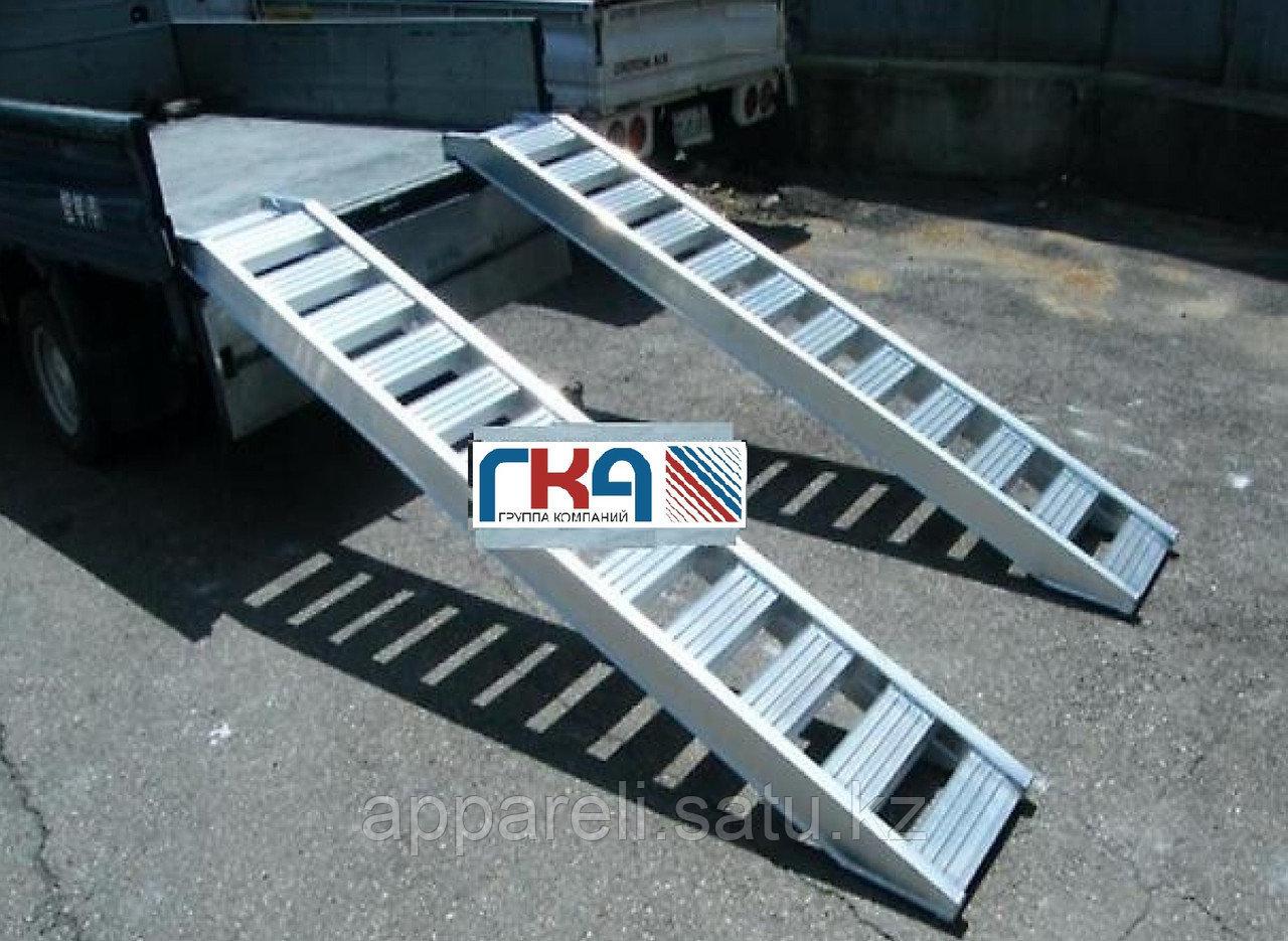 Алюминиевые аппарели до 5 тонн, 2500 мм длина.
