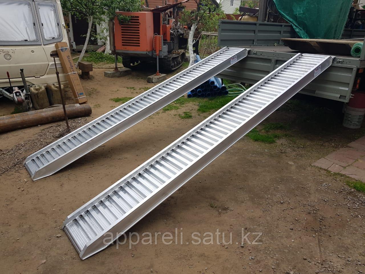 Алюминиевые аппарели 5,2 тонны, 3 метра от производителя