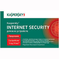 Kaspersky Internet Security Multi-Device 2Dvc Renewal