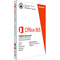 Office 365 Personal 32/64 RU Sub 1YR Kazakhstan Only EM Mdls No Skype/Mouse Logitech M175 Wireless Optical USB
