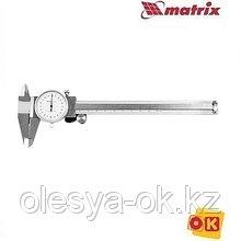 Штангенциркуль 150 мм,стрелочный. MATRIX. 31601