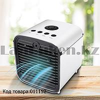 Охладитель воздуха с функцией увлажнения воздуха (персональный кондиционер)