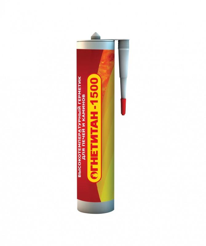 Огнетитан-1500 высокотемпературный огнеупорный герметик