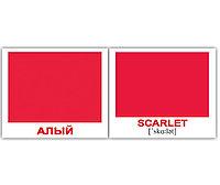 Комплект карточек Colors/Цвета