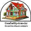 "ТОО ""Comfort Systems"""