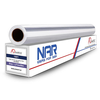 Глянцевая пленка для ламинации NAR 1001 (100гр) 1,27мХ50м