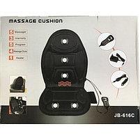 Массажер накладка на сиденье JB - 616C с подогревом, фото 3
