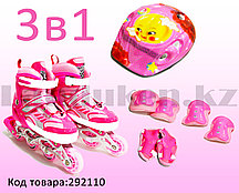 Ролики раздвижные с защитным снаряжением и гелиевыми колесами розовый комплект
