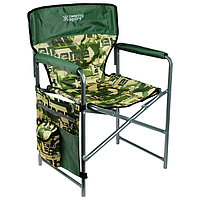 Кресло складное КС2, 49 х 55 х 82 см, цвет экстрим/зелёный