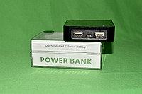 Автономное питание Power Bank Broud D 525- 5000 mAh (USB зарядкa), фото 1