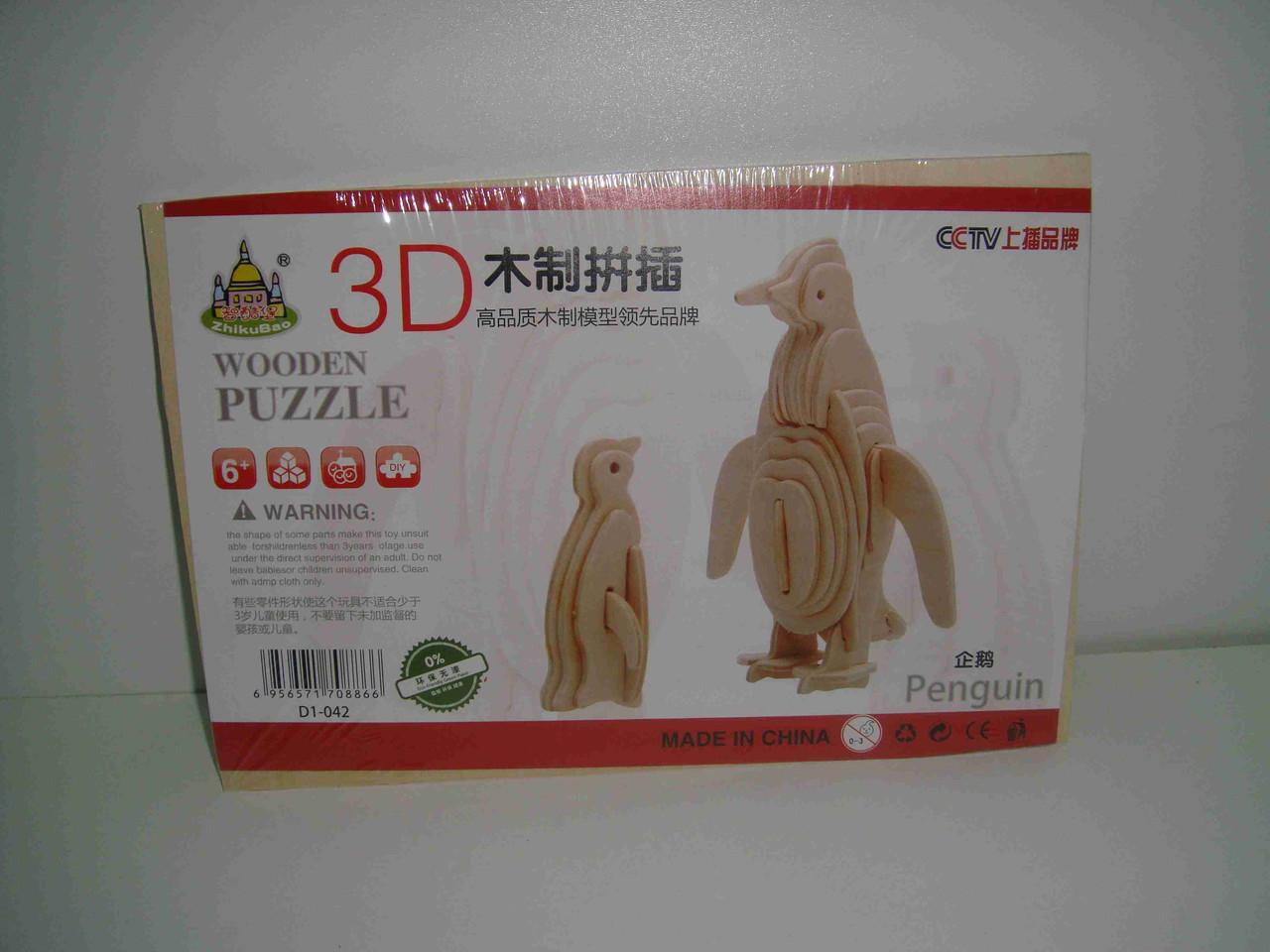Пазлы 3Д. Пингвин