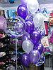 Фиолетово-сиреневый букет на ДР #1