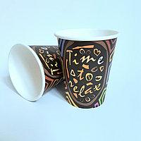Бумажные стаканы «Ваканда» 250 мл