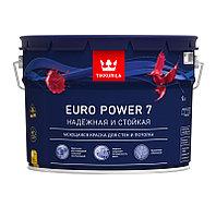 Tikkurila Euro Power 7 , 9 л. (База А,С)