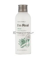 I'M REAL ALOE SOOTHING LOTION ЛОСЬОН ДЛЯ ЛИЦА