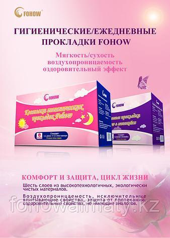 Прокладки анионовые лечебные Fohow проблемы женщин/мужчин  - нормализуют цикл, боли при месячных,молочница ..., фото 2