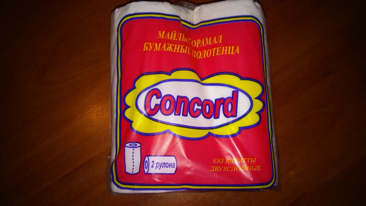 Полотенца бумажные двухслойные «Concord» 2 рулона