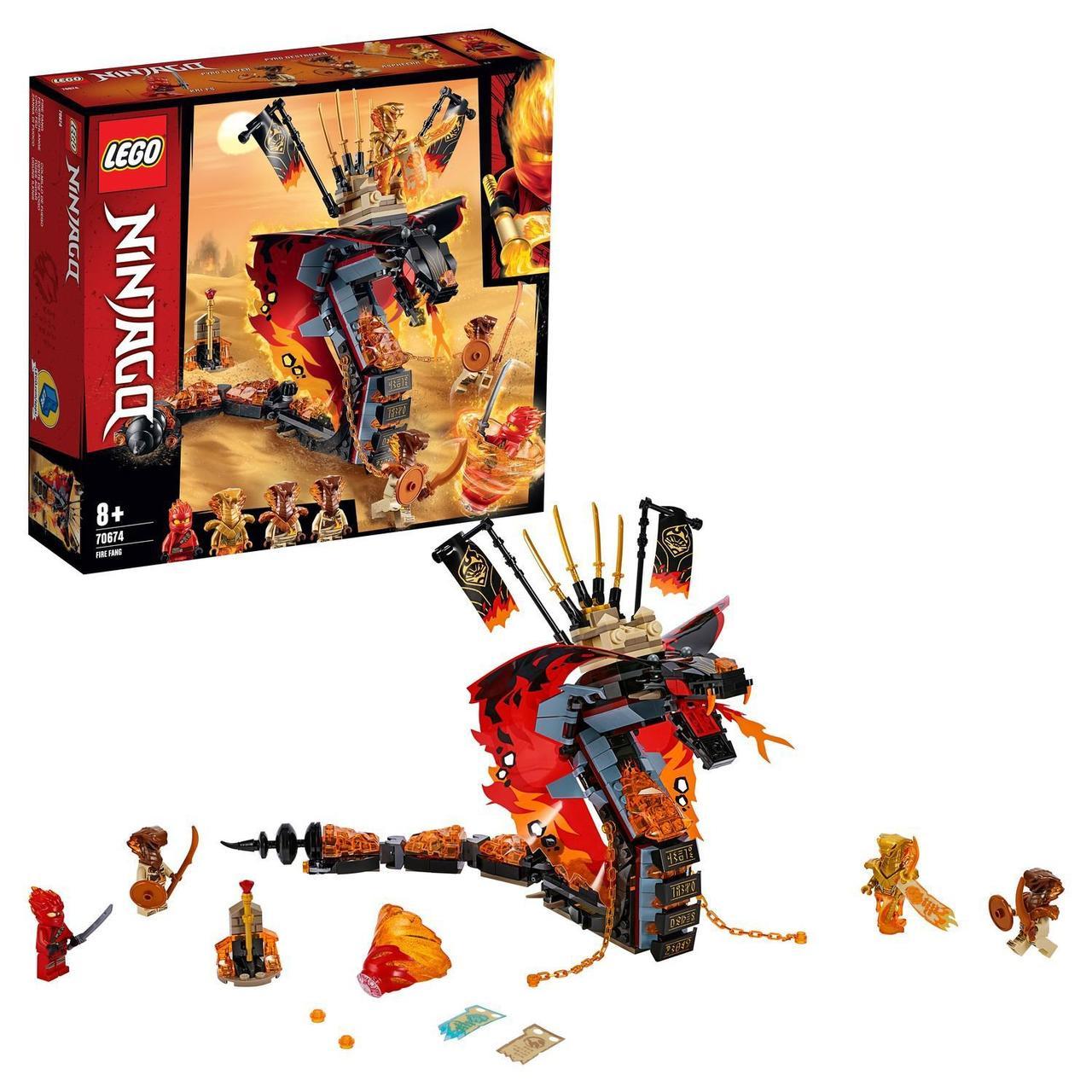 Конструктор LEGO Ninjago Огненный кинжал 70674