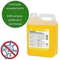 Universal DZ - моющее дезинфицирующие средство на основе ЧАС. 5 литров.РФ