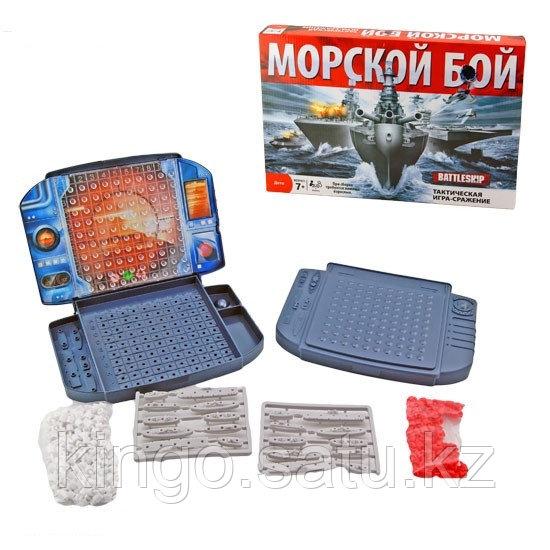 Настольная игра Морской Бой Классический