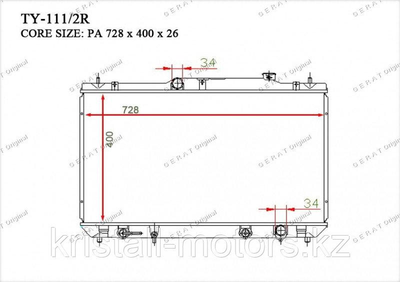 Радиатор охлождения GERAT TOYOTA CAMRY 30 2.0/2.4 2AZFE 01-06 (Австралия-ОАЭ)