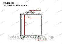 Радиатор охлождения GERAT Honda Civic 91-95 HR-V 01-06