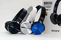 Bluetooth Наушники SONY 450-BT
