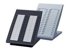 Консоль для системных телефонов Panasonic KX-DT390