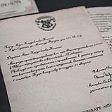 Именное письмо из Хогвартса, фото 2